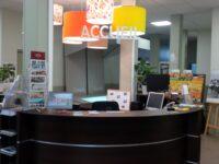 Office de Tourisme Chantilly-Senlis